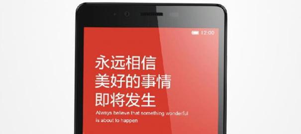 Xiaomi Redmi Note Ortaya Çıktı