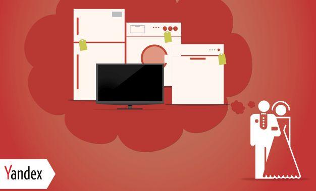 Evinizin İhtiyacı Olan Herşey Yandex'de!