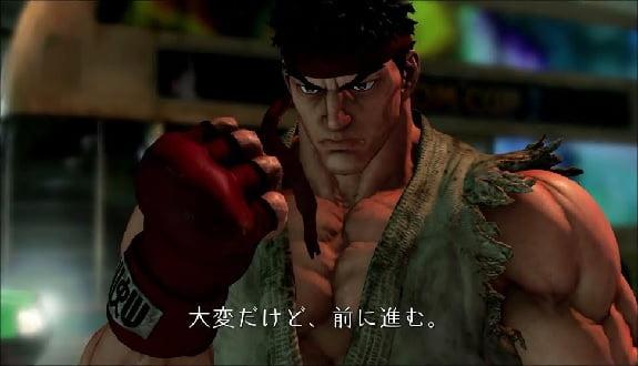 Street Fighter V'i İlk Siz Görün