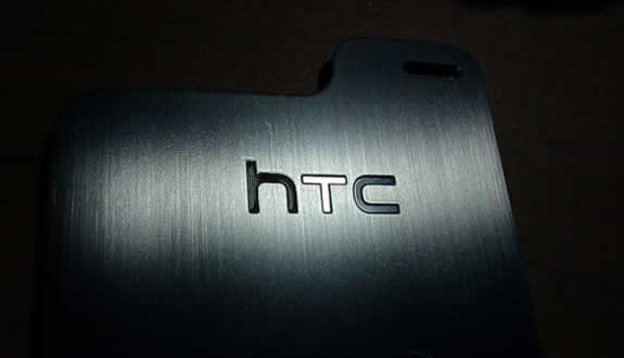 HTC İle İlgili Son Dakika Bilgileri