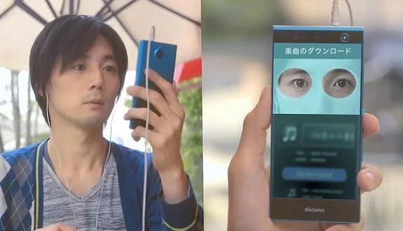 Mobil Ödemede Yeni Teknoloji:Göz Taramalı Akıllı Telefon