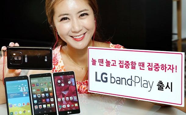 LG Band Play Kusursuz Ses Deneyimi Sunacak!