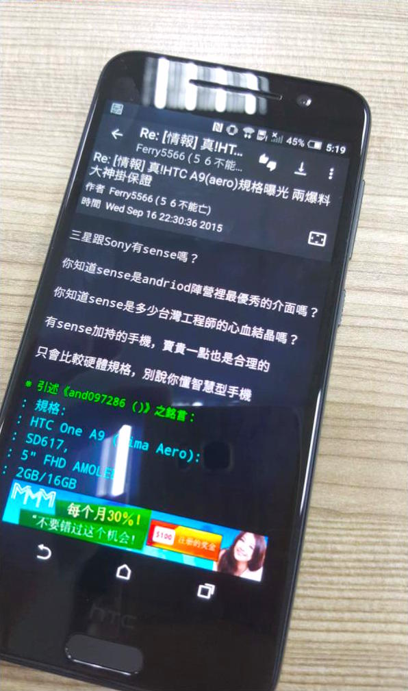Gerçek HTC One A9'a Merhaba deyin!