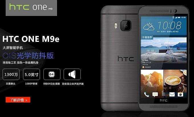 HTC One M9e resmi olarak duyuruldu!