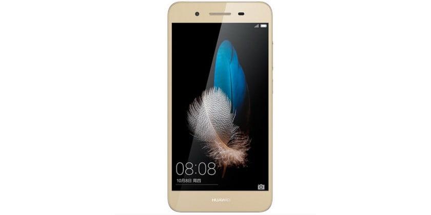 Huawei Enjoy 5S'e hazır olun!