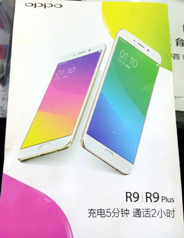 Oppo R9 Plus da ortaya çıktı!