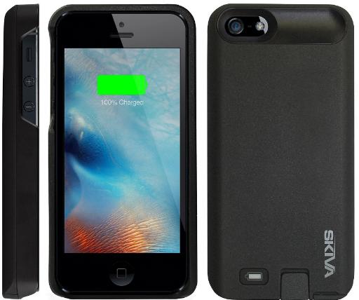 iphone-se-bataryali-kilif-4