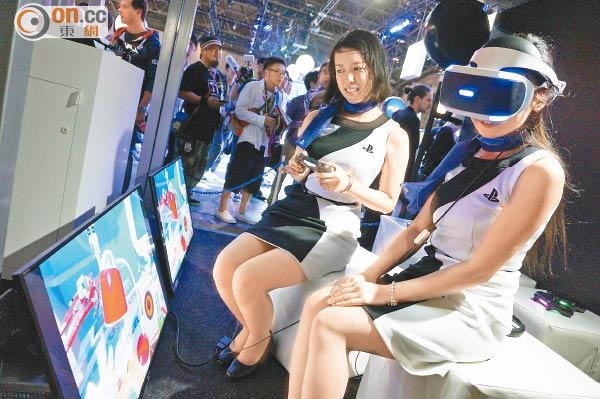 Japon'lardan Sanal Gerçeklik için Özel Ekran