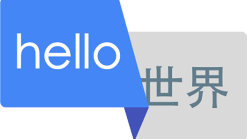 Download languages to use offline  Android  Google