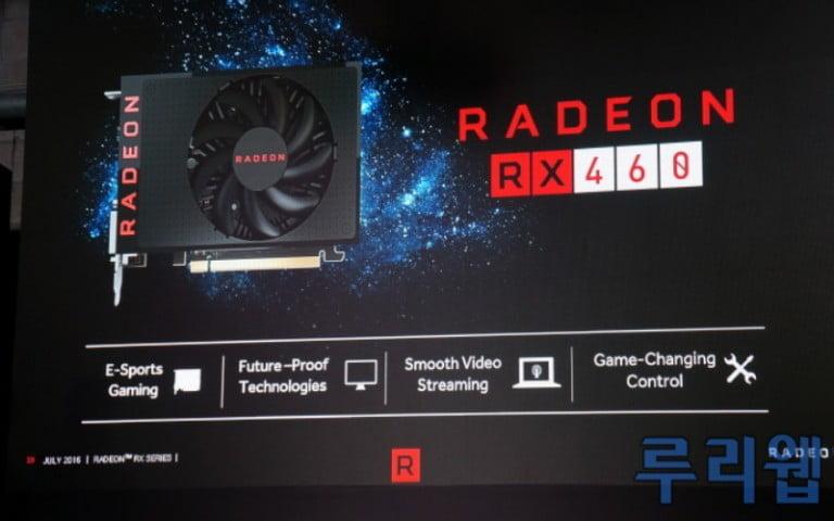 AMD, Şaşırtıcı Bir İddia Ortaya Attı!