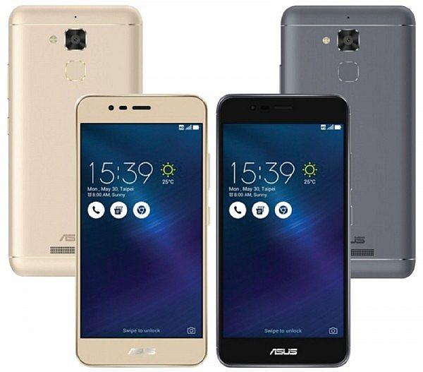 Asus Zenfone 3 Max video inceleme