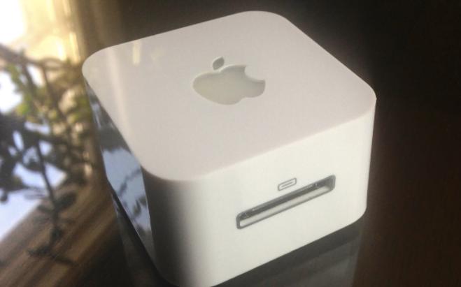 Siri akıllı hoparlör fiyatı ne kadar olacak?