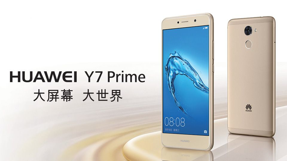 Huawei'den orta segment kullanıcıları: Y7 Prime
