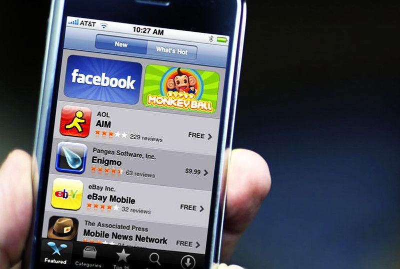 iPhone 8 2008 App Store