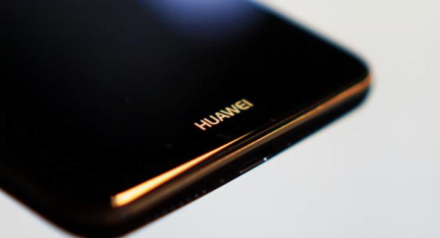4 kameralı Huawei G10 işte böyle görünecek!
