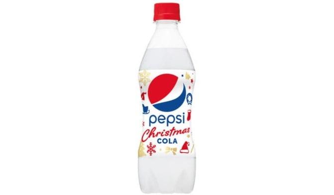 Pepsi'den çilekli kek aromalı kola geliyor: Pepsi Christmas Cola!