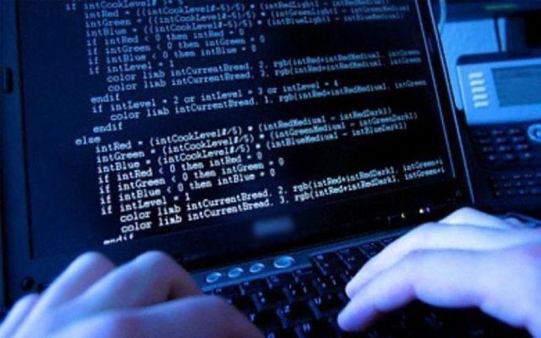 2016'daki siber saldırılar ABD'ye 109 milyar dolara mâl oldu