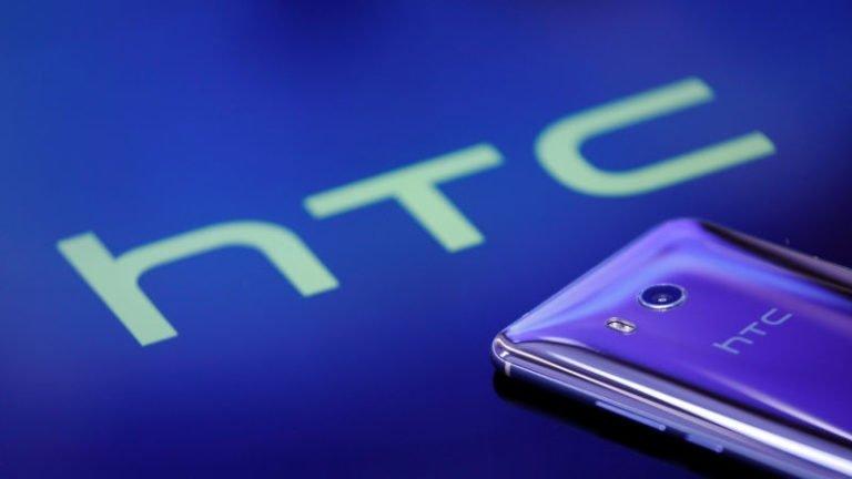 HTC kan kaybetmeye devam ediyor