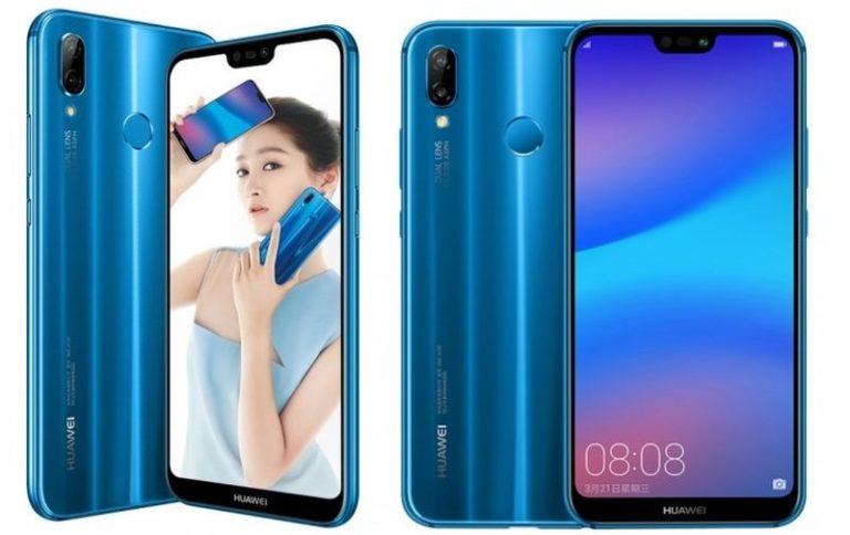 Huawei P20 Lite Sonunda Satışa Çıktı