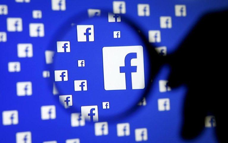 Facebook Çalışanlarını Kaybediyor