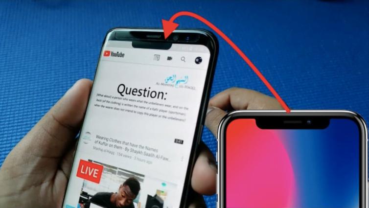 Samsung çentiksiz, tam ekranlı telefon üretecek!
