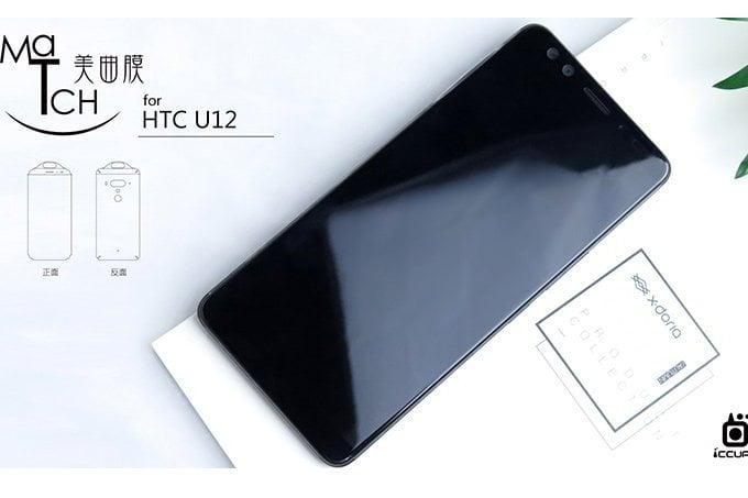 HTC U12 işte böyle görünecek!