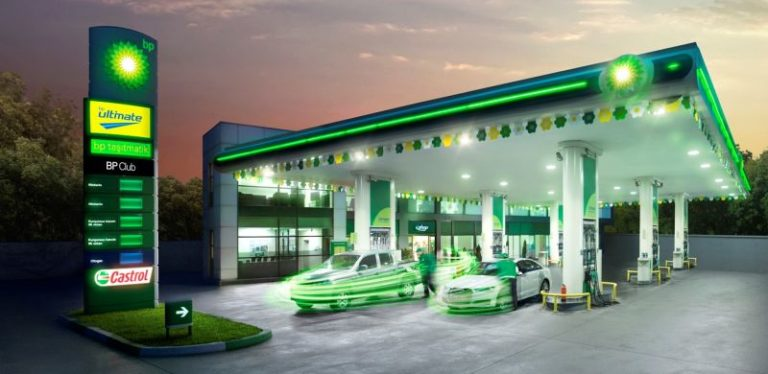 İngiliz petrol şirketi BP'den dev yatırım!