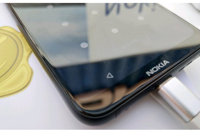 Karşınızda merakla beklen Nokia X!