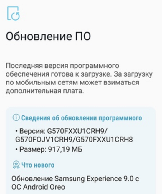 Galaxy J5 Prime için Android Oreo