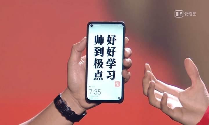 Huawei Nova 4'ün yeni görüntüleri ortaya çıktı