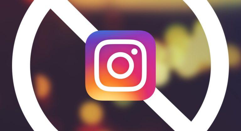 Instagram erişim engeli ile karşı karşıya!