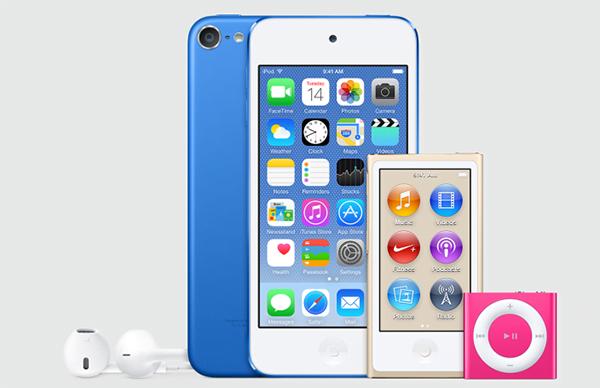 Yeni iPod küllerinden doğacak!