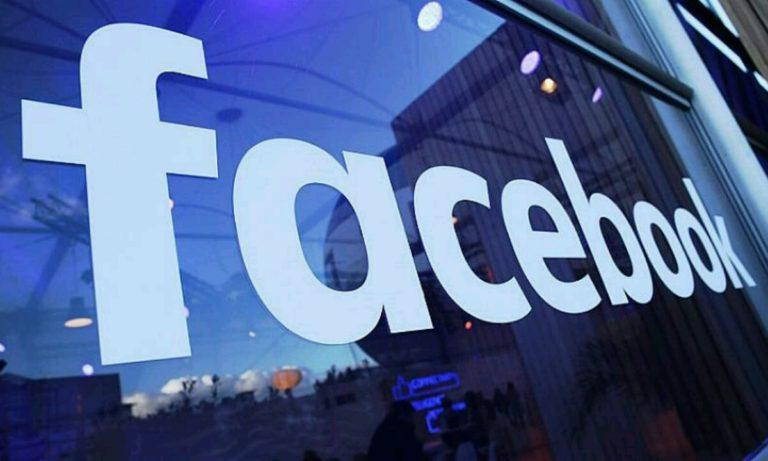 Facebook veri ihlali tahmin edilenden daha büyük olabilir