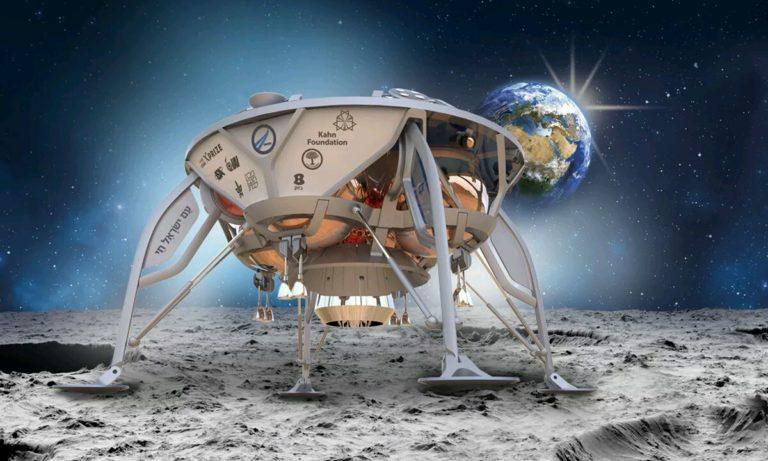 İsrail Uzay Aracı Beresheet büyük bir şok yarattı