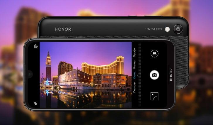 Uygun fiyatlı Honor 8S tanıtıldı