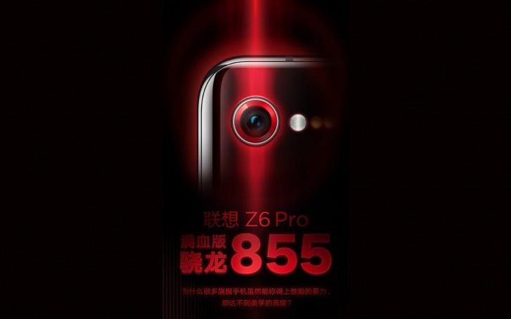 Lenovo Z6 Pro 5G desteğine sahip olacak
