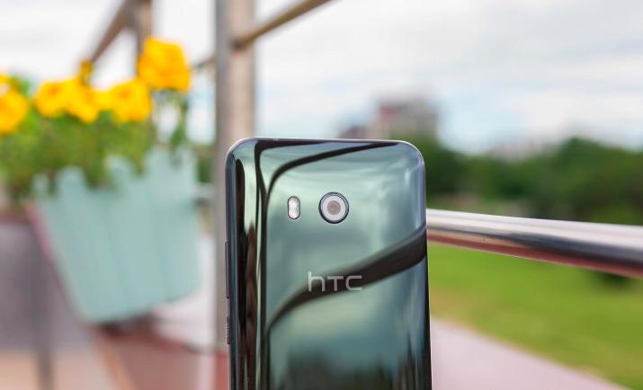 HTC Çin pazarından çekilme kararı aldı