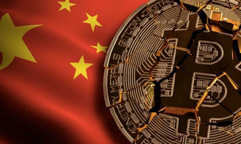 Çin'in resmi kripto para birimi yakında çıkacak