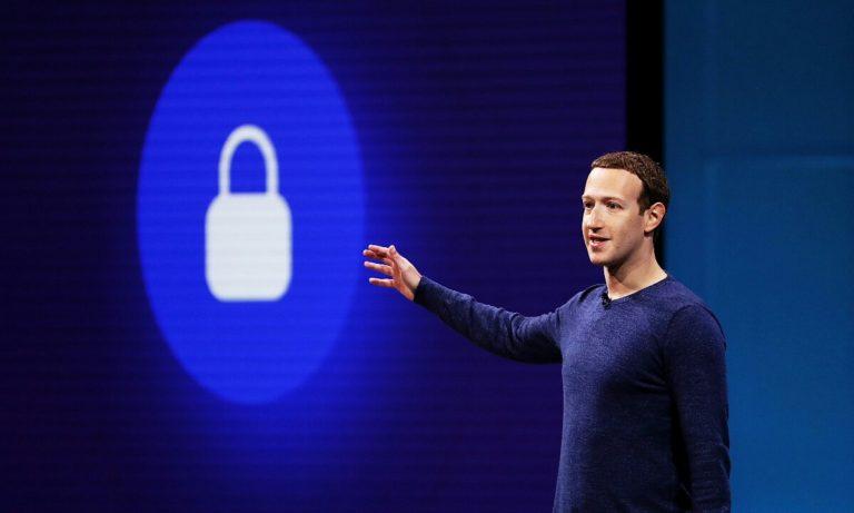 Facebook kullanıyorsanız bu habere dikkat!