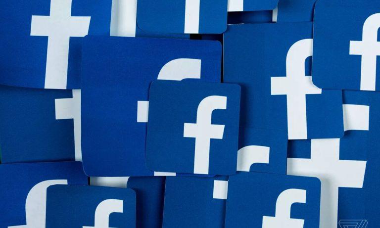 Facebook karanlık mod özelliği yakında geliyor