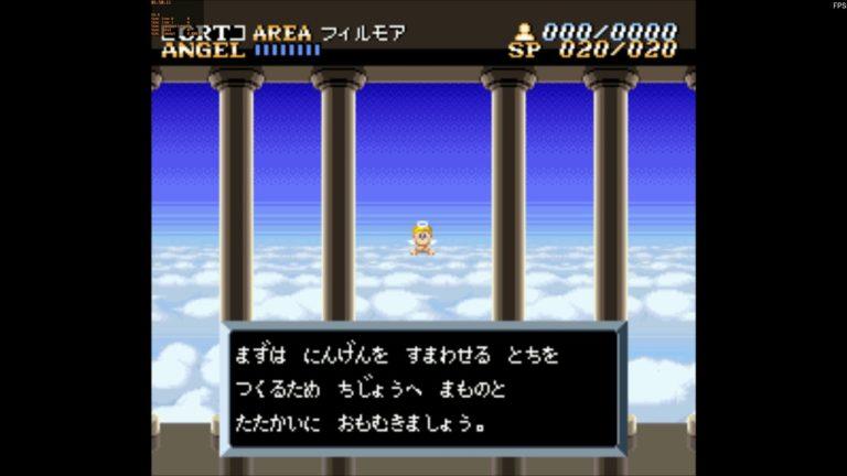 Retroarch 1.7.8 Japonca oyunları İngilizce'ye çeviriyor!