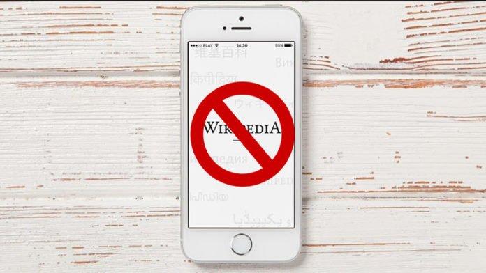 Wikipedia erişim engeli