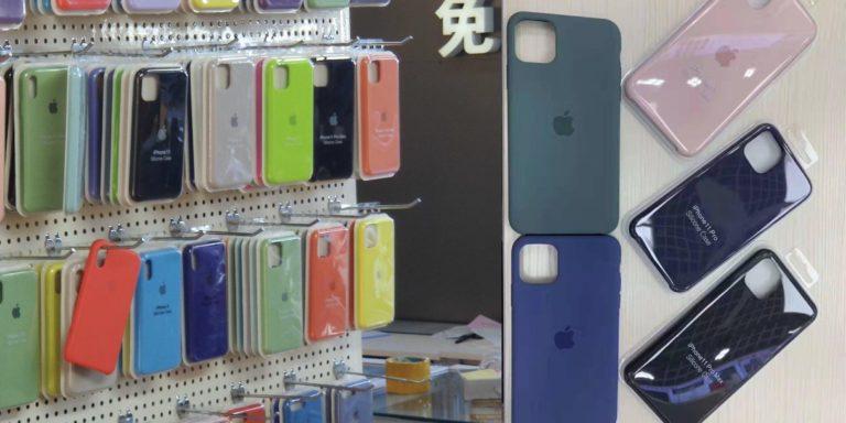 iPhone 11'in silikon kılıfı sızdı!
