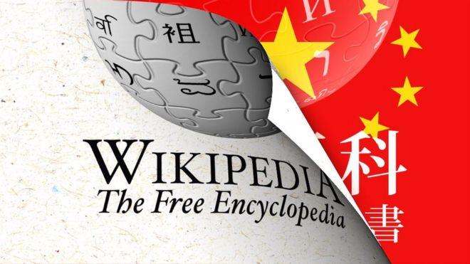 Çin ve Tayvan Wikipedia savaşına girdi