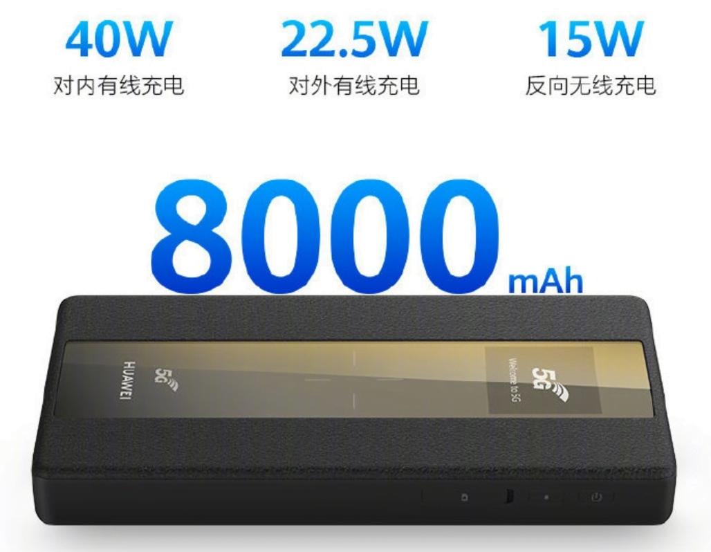 Huawei 5G Wi-Fi Pro