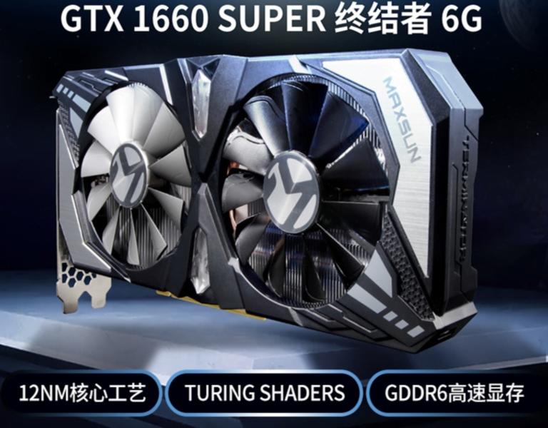 Nvidia GTX 1660 Super özellikleri ile karşımızda!