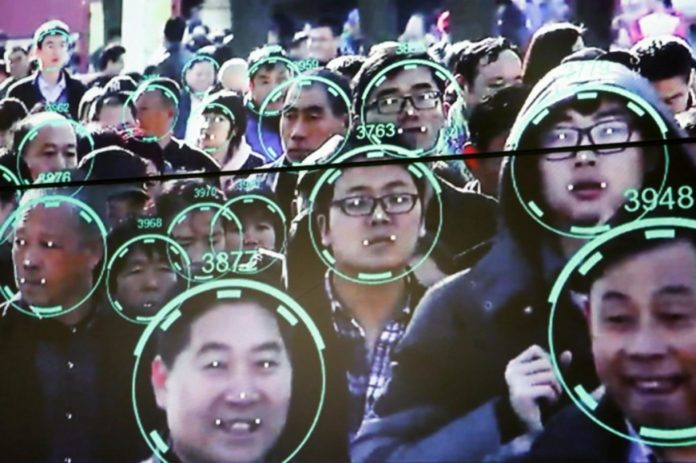 Çin yüz tanıma