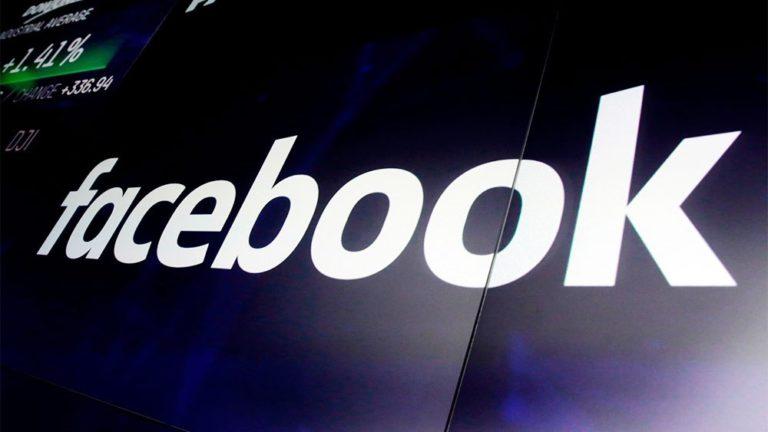 Facebook sabit diski çalındı