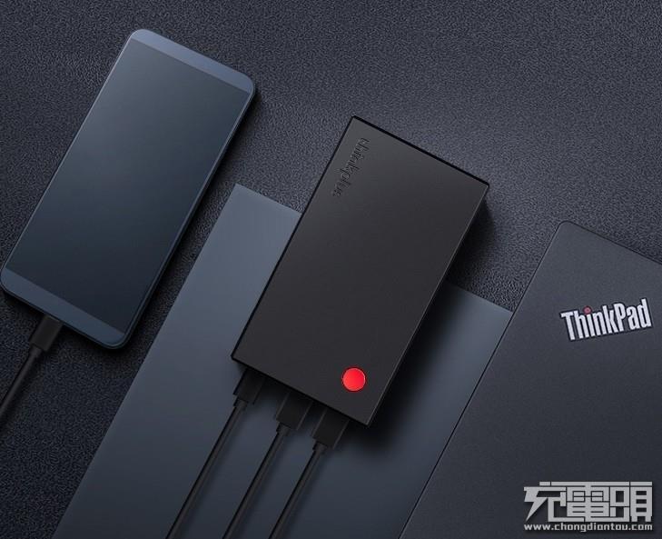 Lenovo yeni Powerbank modeli ile profesyonellere hitap ediyor!