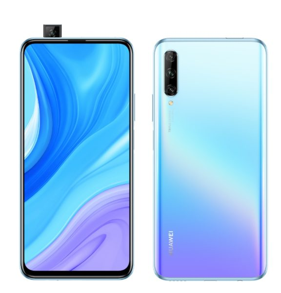 Huawei P Smart Pro video inceleme